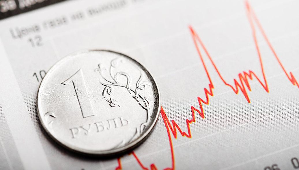 О чем еще говорится в финансовом прогнозе фото