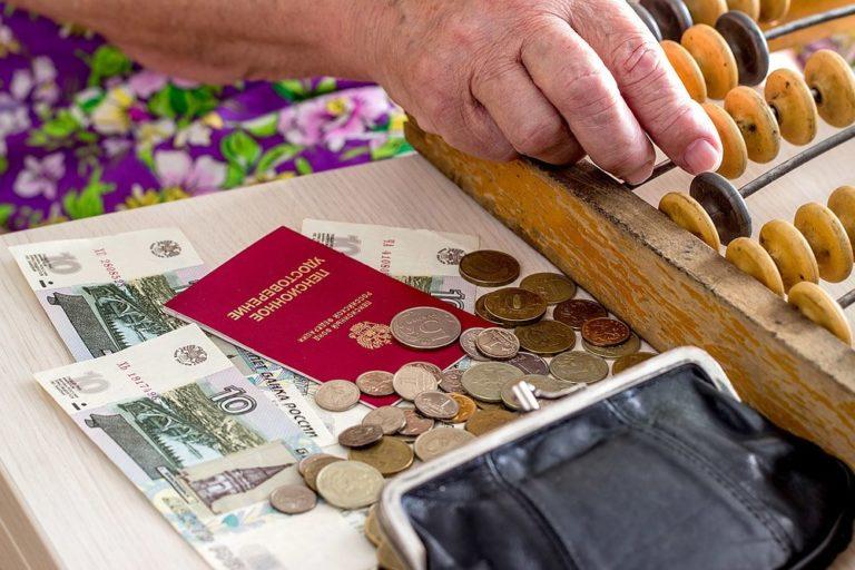 Плюсы законопроекта о пенсии фото