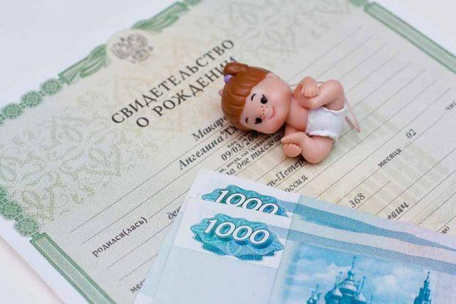 Изображение - Деньги за первого ребенка в 2019 году Posobie-za-pervogo-rebenka-v-2019-godu-foto-640x427