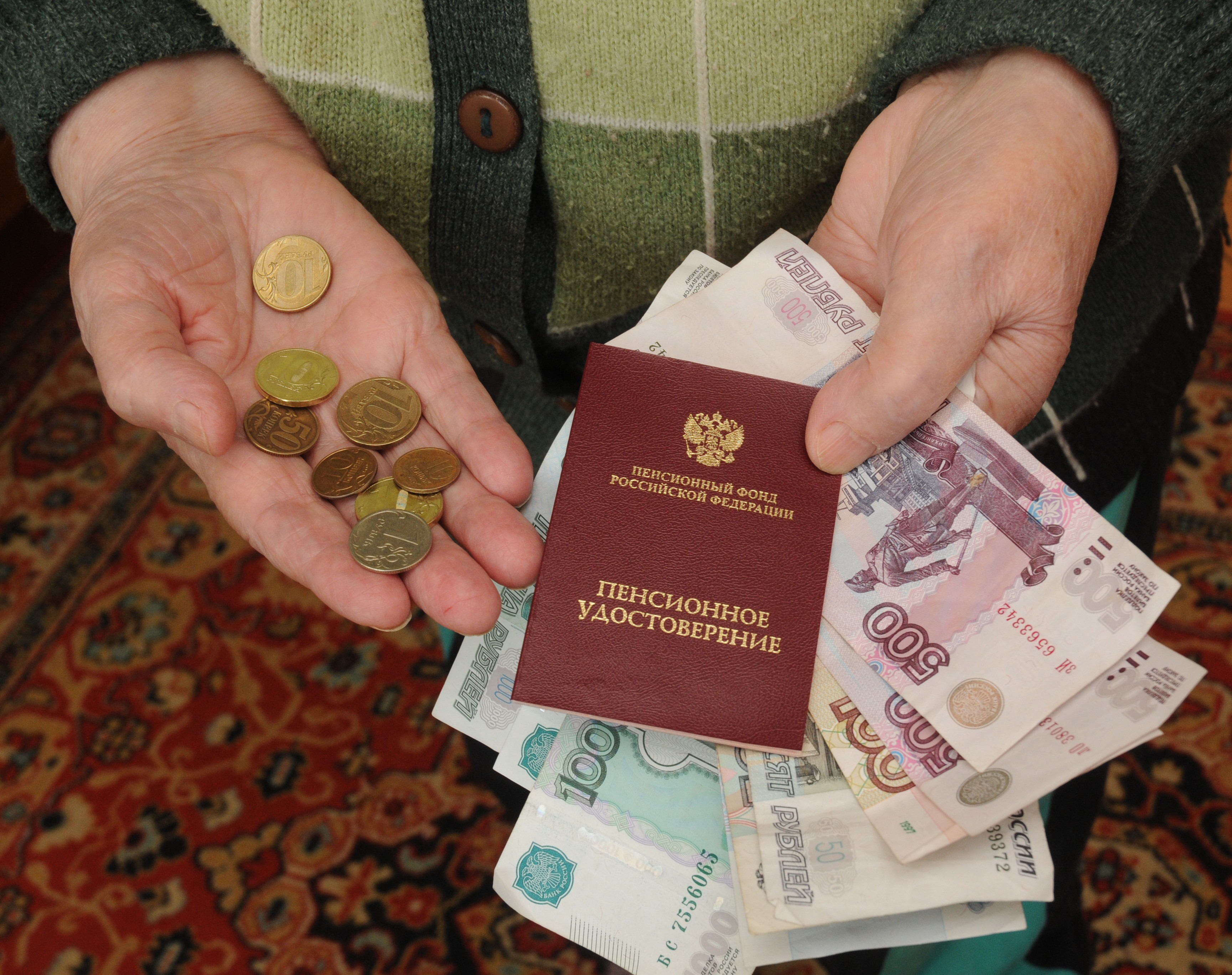 Повышение сумм пенсионных выплат фото