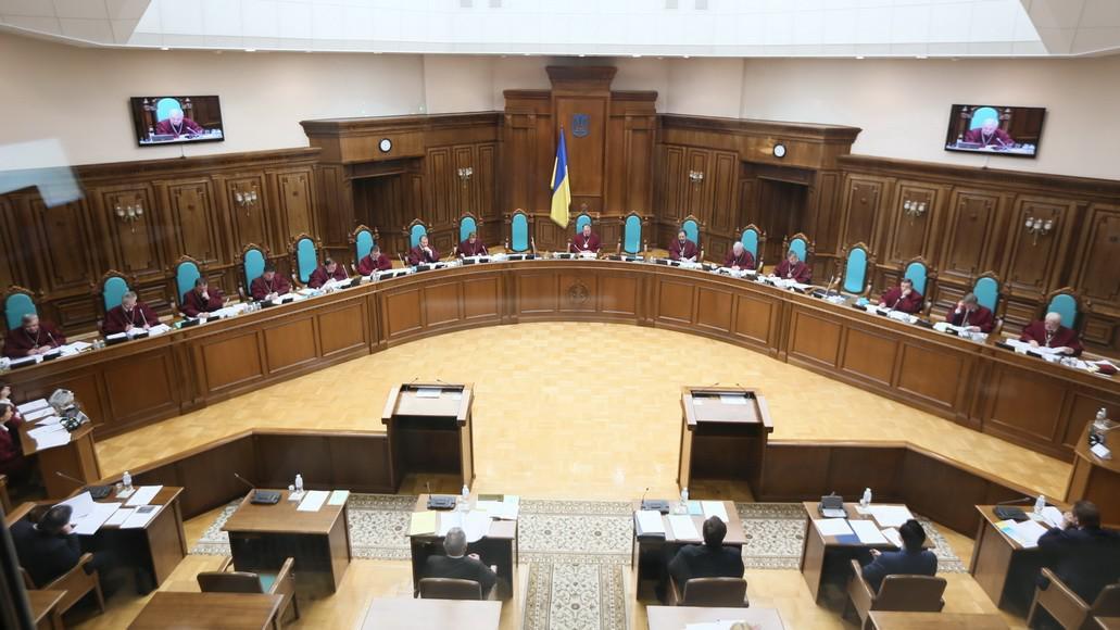 Позиция Украины и суд фото