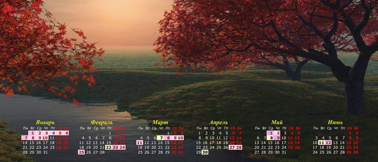 Производственный календарь на 2019 год в Башкортостане с праздниками фото