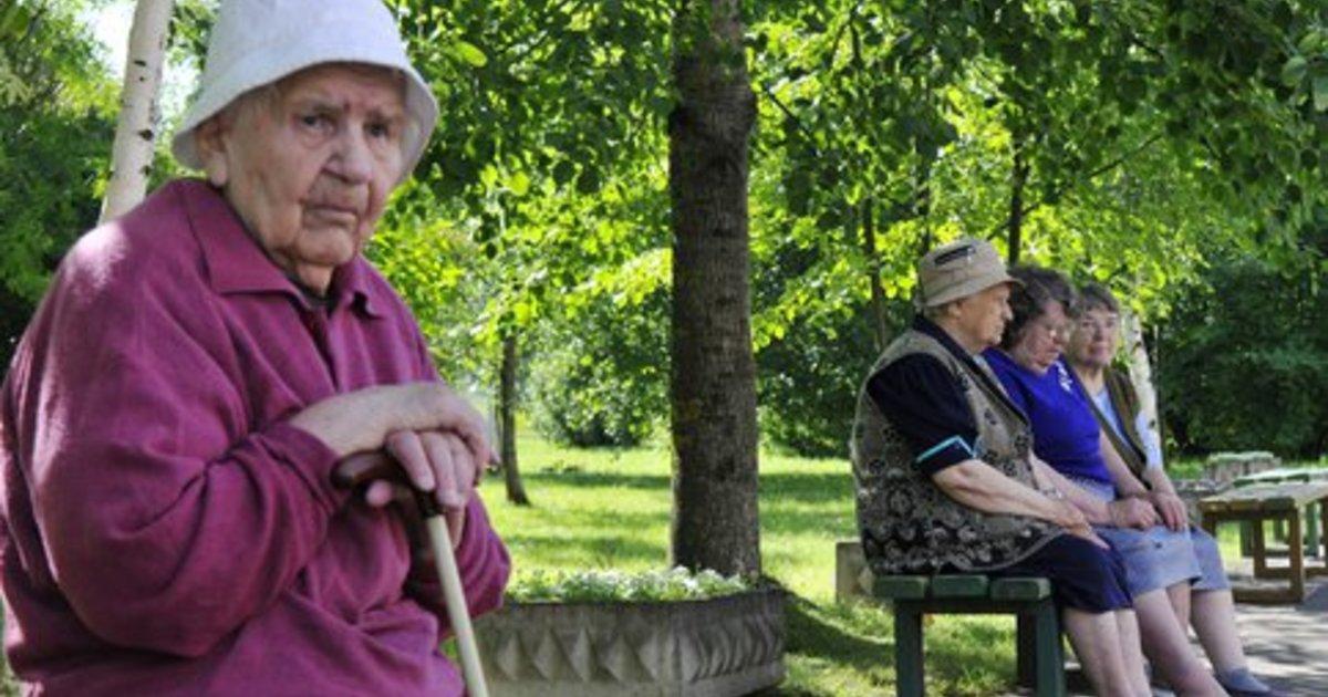 С какими проблемами могут столкнуться пенсионеры в 2019 году фото