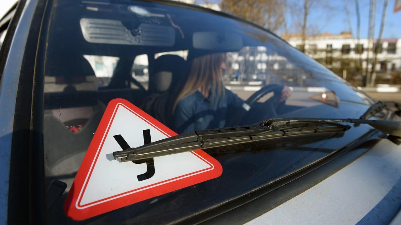 Замена водительских прав в 2019 году