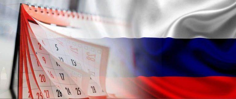Сколько россияне будут работать в 2019 году фото