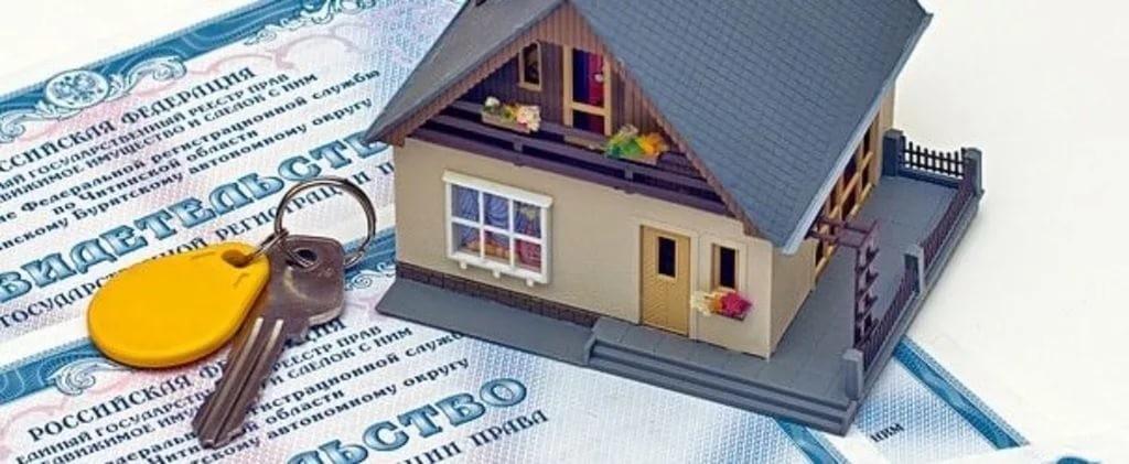 Приватизация квартиры продлена до 2019 года