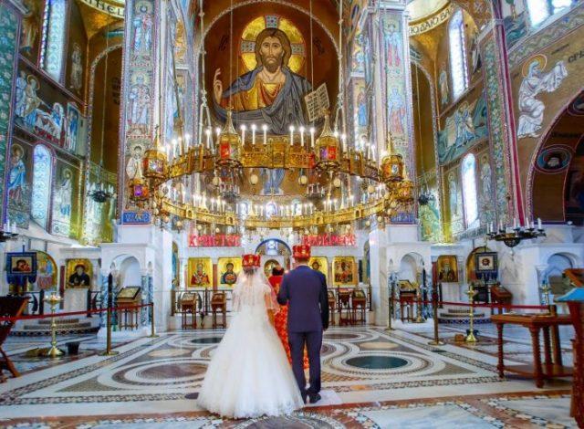 Календарь венчаний на 2019 год фото