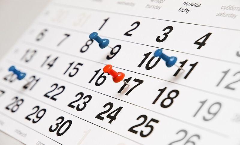 Сколько дней в 2019 году: високосный год или нет