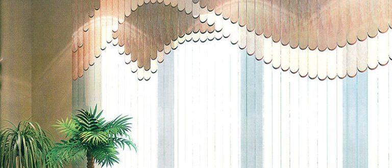Особенности установки жалюзи дома
